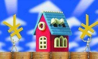 年内第6次上调! 北京首套房贷利率最高上浮20%