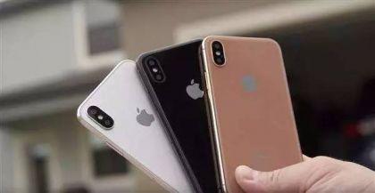 """银行蹭""""苹果8""""热度推分期 部分银行并无""""一手""""销售权"""