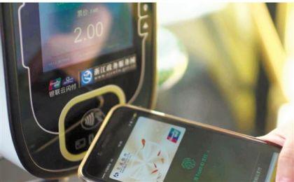 杭州8000辆公交全面支持银联卡及移动支付乘车