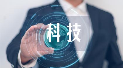 翼勋董事长胡天翔:风控实力是互金企业核心优势