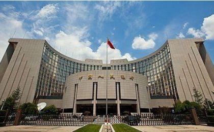央行时隔五月再次被动缩表 货币政策工具使用有分歧