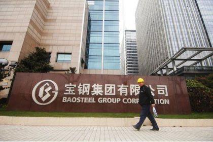 宝钢45.95亿元接手上海农商行,澳新或后续出售天津银行股份
