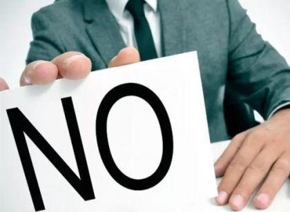 """分布式记账技术替代央行中央结算?日欧央行说""""还不行"""""""