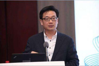 杨东:暂停比特币平台交易与发展区块链并不冲突
