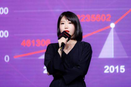 爱钱进执行副总裁蔡园竹:始终以用户体验为最核心的关注点