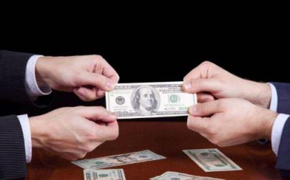 """互金情报局:""""亚欧币""""卷走了投资人40亿  财付通、支付宝、银联三巨头抢滩公交出行移动支付"""
