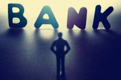 银行筛查消费贷 不符条件需提前还款