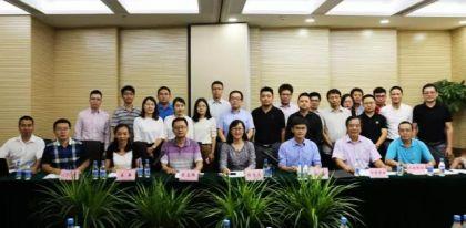 中国互金协会:网络借贷电子合同安全规范团体标准起草工作组成立