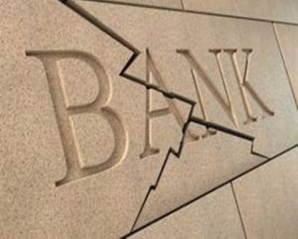 银行启动消费贷再筛查程序 不符合条件者需提前还款