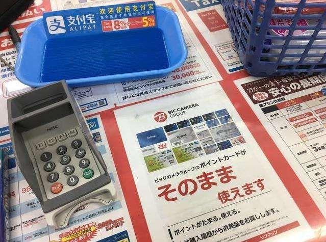 """这个黄金周,中国支付""""占领""""日本 - 金评媒"""