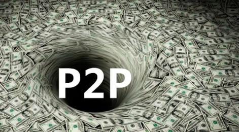 P2P骗贷  有平台被撸倒闭 - 金评媒