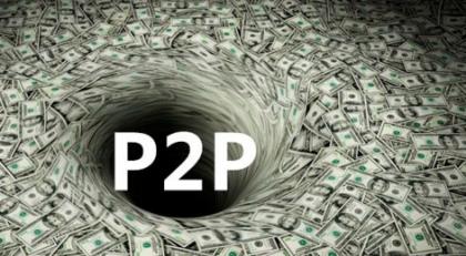 P2P骗贷  有平台被撸倒闭