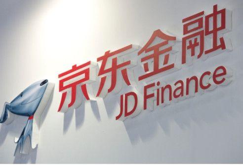 银行存款产品现身京东金融 一年期收益率达5% - 金评媒