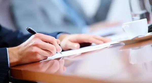 广州互金协会:P2P平台需每年、每季度、每月报送相关信息 - 金评媒