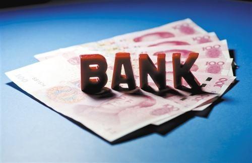 银行季末冲量 9月份新增信贷预计达1.12万亿 - 金评媒