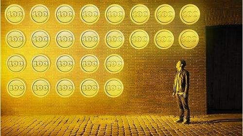 ICO被禁之后,虚拟货币价值如何界定? - 金评媒