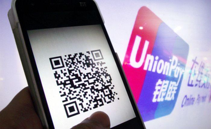 银联公布国庆交易数据,云闪付快速增长 - 金评媒