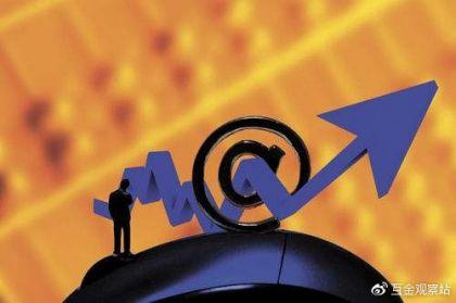 合众金服决定退出网贷业务 将转向财富管理、股权投资等