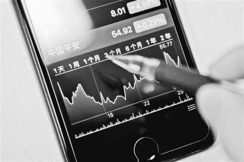中国平安成工行H股三股东 保险机构高比例揽进银行股 - 金评媒