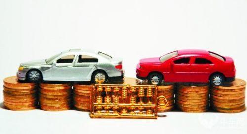 """汽车金融""""万亿""""风口到来,P2P强势入局 - 金评媒"""