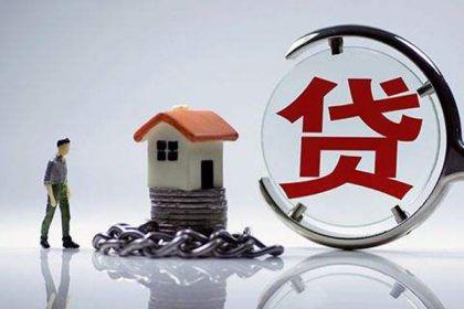多地防范消费贷资金进入房地产  违规银行被罚