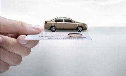 为什么车贷业务是汽车金融的主力军?