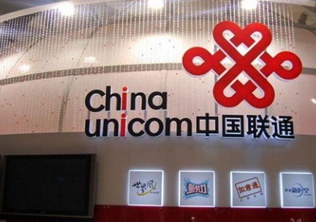 中国联通617亿元混改定增方案获批 - 金评媒