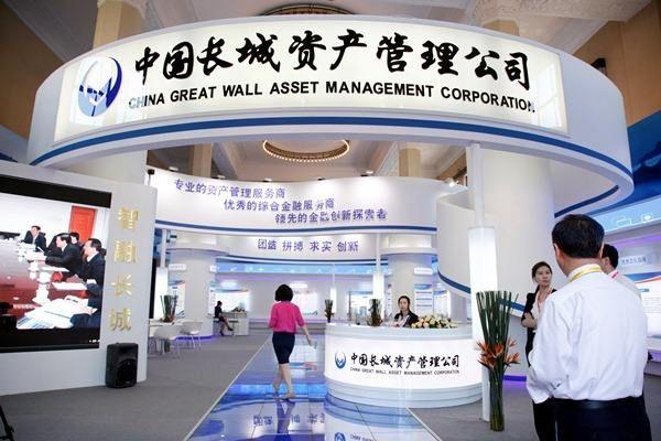 长城资产首引战投获热捧 前9月收购不良资产达1293.36亿元 - 金评媒