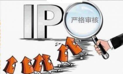 341家企业获IPO批文超2016全年 次新股板块短期盘整