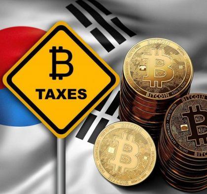 韩国准备对比特币使用征税