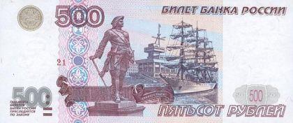 俄罗斯或将发行官方数字加密货币CryptoRuble
