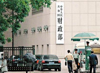 中国财政部重返离岸美元债市场 香港再成开放门户