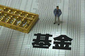 混改基金注活水 上海国改换挡提速