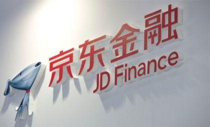 京东金融在重庆设立第二家小贷公司 专注小微企业金融