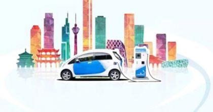 新能源汽车迎来新窗口期 市场政策需齐发力