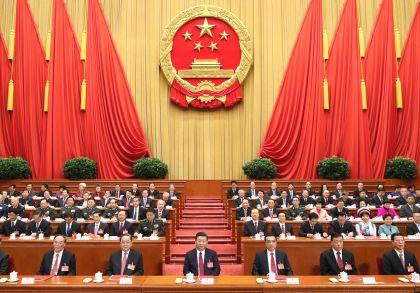 习近平:中国特色社会主义进入新时代是我国发展新的历史方位