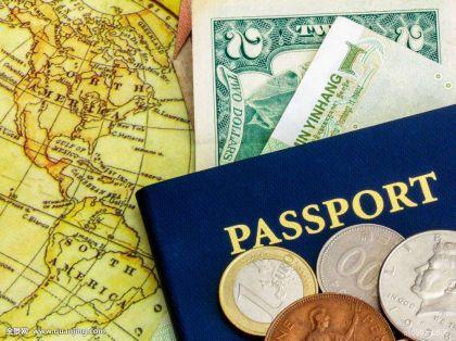 移民前如何规划国内资产 ?