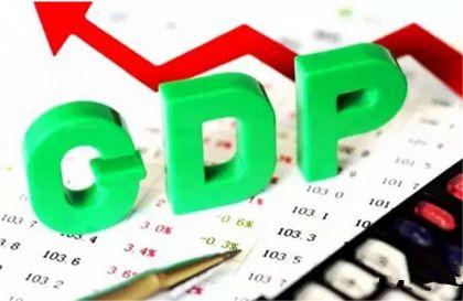新常态下 居民财富增值如何跑赢GDP?