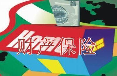 """财险江湖:二梯队小口蚕食""""老三家""""地盘"""