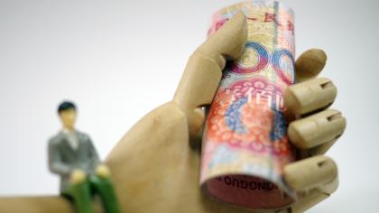 现金贷火爆背后隐藏的危与机