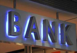 银行 - 金评媒