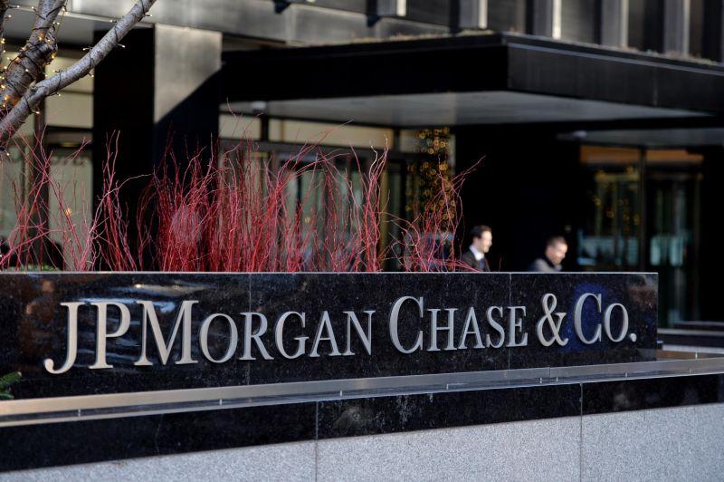 摩根大通正在推出一种基于区块链的银行间支付平台IIN