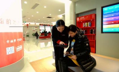 银行转型时代 什么样的网点更受欢迎?