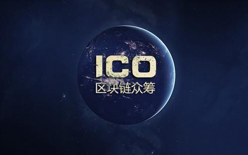 币圈征战又开始了:ICO项目复活、OKEX支持人民币充值 - 金评媒