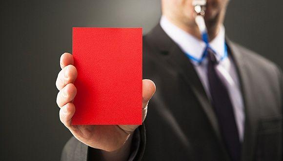 债券募集说明书信披不完整 两主承销商收警示函 - 金评媒
