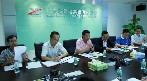 粤电自保获准开业 自保军团扩容至7家 - 金评媒