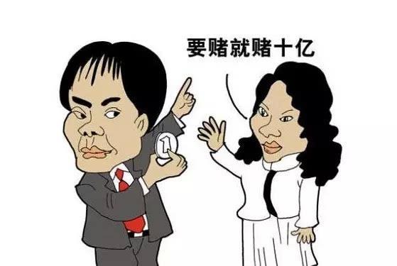 雷军 董明珠 123.jpg