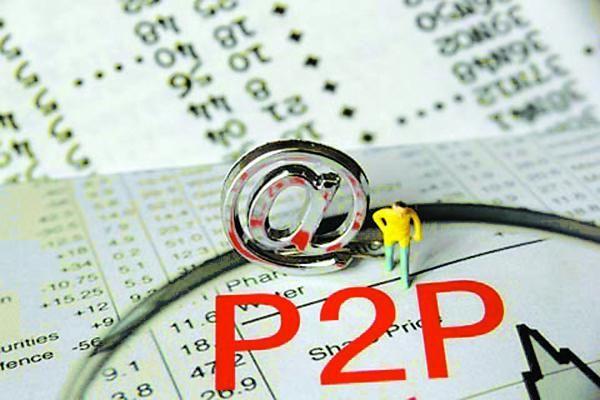 10月P2P消费信贷榜单:现金贷规模迅速攀升 - 金评媒