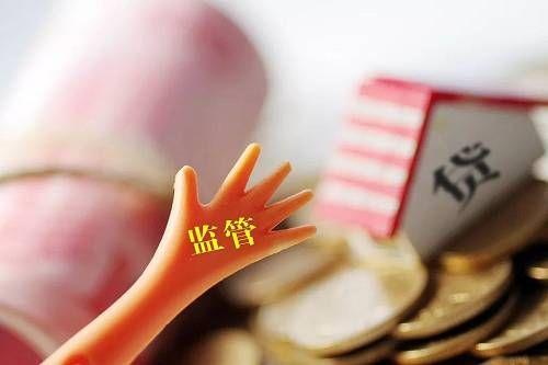 中国互金协会:借贷三项标准通过审查 - 金评媒