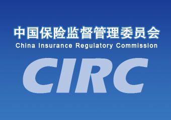 保监会:确保市场公平维护行业稳定 - 金评媒